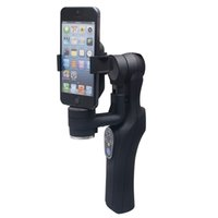 Wholesale Mcoplus handheld Gimbal professional mobile phone stabilizer Axis axis Brushless smartphone steadicam steadycam for iPhone smartphone