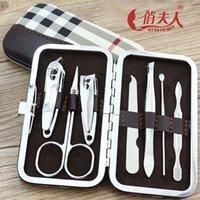 bg beauty - beauty spot special offer gift set of manicure set stainless steel Manicure tool set of set BG Q cm cm cm
