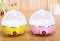 automatically eggs - Egg cooker Intelligent multi function boiled eggs Automatically disconnect the dry egg machine Egg Boiler v HZ HY957