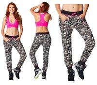Wholesale new woman dance pants City Swag Sweatpants yoga pants black color women bottoms