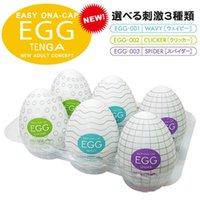Wholesale Hot Sale Tenga Eggs Cup Male Masturbator with Lubricant Tenga Easy Beat Egg Pocket Pussys Ona Cap Realistic
