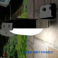Wholesale Solar Powered LED Outdoor Lights Ray Sound Sensor Motion Detection Wall Path Garden Yard LEDs Lamp Infrared Body Induction Waterproof DHL