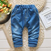 Wholesale 2016 Autumn latest children jeans waist cotton children in child girls casual pants fashion design exquisite workmanship
