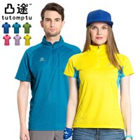 Wholesale New Summer Style Couple Outdoor T shirt Short Sleeve Polo Quick Drying Women Tops Running Sport T Shirt Men Thin Tees XL