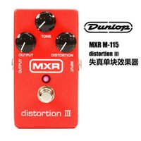 Wholesale MXR M Distortion III Distortion