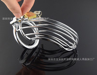 Wholesale Super Small Male Chastity Cock Cage Sex Penis Lock Anti Erection Device With Removable Urethral Sounding Catheter Shortest