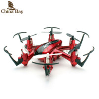 Wholesale Mini Drones Axis Rc Dron Jjrc H20 Micro Quadcopters Professional Drones Flying Helicopter Remote Control Toys Nano Copters
