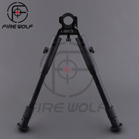 airsoft bipods - 2016 New airsoft hunting tactical quot quot bipod with Picatinny Rail Adapter for rifle scope