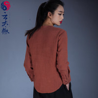 active li - Yun Taiji China wind spring Chinese Tai chi clothing new female Taijiquan clothing shirt coat Ji Li Ma