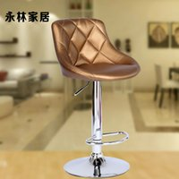 bar chair height - Continental Bar chair bar chairs reception high stool height adjustable PU leather swivel