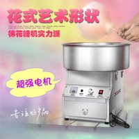 Wholesale Cotton candy machine commercial electric fancy cotton candy machine extension odd genuine automatic color art cotton sugar machine