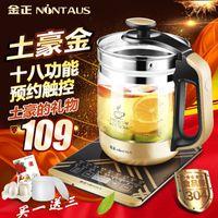 Wholesale Nintaus health pot thick glass split insulation pot multifunctional automatic electric boiling pot