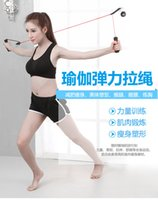 Wholesale A chest expander manufacturer supply pull rope rubber pedal chest expander