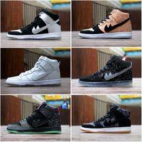 Drop Livraison Chaussures de sport pour femmes Chaussures de sport pour hommes
