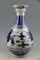 art ming - Ming yongle years animal patterns blue and white okho spring bottle The ancient porcelain and old goods Chinese art collection