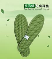 anti bacterial spray - pair Bamboo tea comfortable insoles unblive confortable insoles tea insole anti bacterial insole