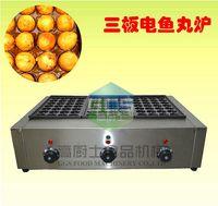 Wholesale Model FY v Electric plate Stainless Steel Takoyaki Maker For Commercial Use