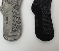 Cheap Big Kids Men's 350 boost Sports Socks Big Kids Men's Socks Unisex Short Low Socks two colors