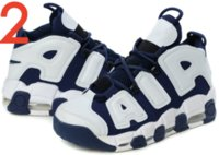 adult basketball hoop - Air More Uptempo GS Asia Hoop white gumPack Scottie Pippen adult Basketball Shoes high quality men sneakers top quality shoes