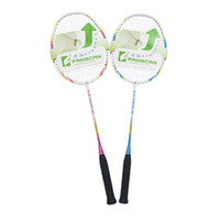 Wholesale FANGCAN High Quality Entry Level Carbon Aluminum Alloy Head Light LBS U Badminton Racket with String