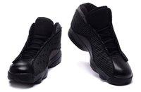 best custom shoes - Best quality Air retro Custom All Black Men basketball shoes with original box size