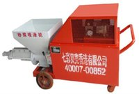 Wholesale Colorful shells SG a mortar spraying machine