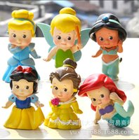 bb animations - The animation around toys Snow White BB Q edition doll cute toys car decoration