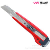 Wholesale capable art knife large with the knife removed pieces set