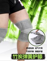 Wholesale In the new fitness bike running antiskid knee spring knee mountaineering knee both men and women