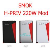Wholesale ORIGINAL Smok H PRIV W TC Mod Fit for Micro TFV4 Tank Black Silver White Color Smok H PRIV Box Mod