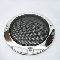 audio speaker mesh - Horn decoration ring silver ring protective mesh audio accessories speaker