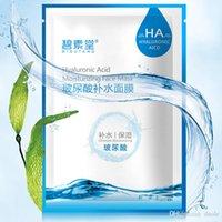 acid strong - Hyaluronic acid mask for women Moisturizing Mask Water Mask Facial Mask strong effect Whitening Moisturizing Tearing type mask Brand