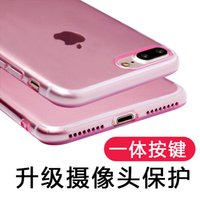 Wholesale Apple mobile phone shell iphone7 plus thin solid silicone protective cover simple transparent soft shell of men and women