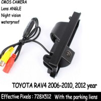 Wholesale CAR REAR VIEW REVERSE BACK COLOR CMOS DEGREE WATERPROOF WITH REFERENCE LINE NIGHT VISION CAMERA FOR TOYOTA RAV4 RAV RAV