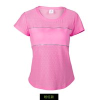 Wholesale women sports short sleeve t shirt Quick drying yoga clothes running loose blouse breathable mesh Sweat Fitness T Shirts