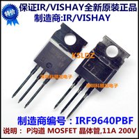 Wholesale pieces original New IR VS IRF9640PBF IRF9640 MOSFET Transistor P Channel A V