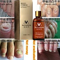 Wholesale Original MeiYanQiong Fungal Nail Treatment Essence Nail and Foot Whitening Toe Nail Fungus Profession Removal Care Nail Gel
