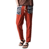 best work trousers - Ethnic Men Print Pattern Trousers Cotton Linen Pants Long Summer Hawaii Designer Smooth Work Best Traditional Chinese Stylish