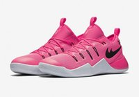 basketball marketing - 2016 Newest NICE Hypershiftteee low top performance light and breathabl USA basketball Shoes to Hit the Market Original Sports simple pink