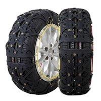 automobile tire chains - Car automobile tire chain chains double are thicker
