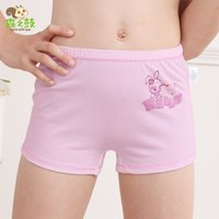 children in underwear - 2016 Kids Underwear Sen Drum Children Underwear Cotton New Girls Boxer Briefs In Tong Manufacturersprimary Sources