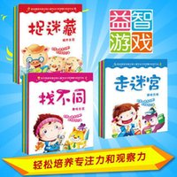 Wholesale Interesting intelligence books children s books early enlightenment puzzle game years old