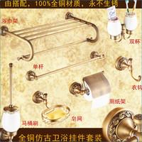 Wholesale antique brass decorative bathroom hardware Europe style brass bath accessories J15288