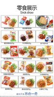 Wholesale chinese characteristics food delicious hot blast strip kinds of not heavy sample