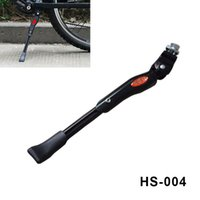 Wholesale HS MTB bicycle adjustable bike centre stand mountain aluminum alloy rear bicycle kickstand bicycle parts centre stand