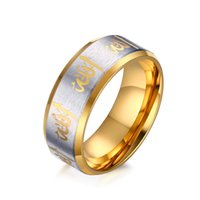 allah rings - 8mm Men s Stainless Steel Islamic Allah Rings Arabic Jewelry Black Gold