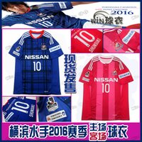 active j - Japan J league league verison AWAY PINK HOME BLUE Yokohama F Marinos Shunsuke Nakamura good quality