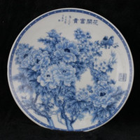Wholesale China Blue and White Porcelain Hand painted Flower Bird Plate w Qianlong Mark