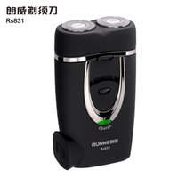 Wholesale Longway RS men s Shaver Rechargeable shaver rotary scrub razor