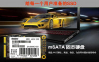 Wholesale Kingspec Mini PCIE mSATA SATA III GB S SSD GB SATA II GB Hard Drive Solid State Drive Disk For Dell M4500 For